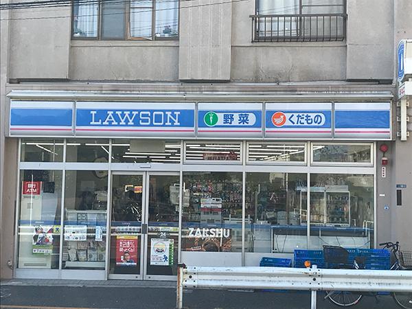 ローソン新宿上落合店(徒歩3分)